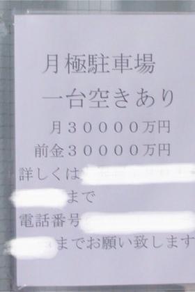 80A06247-A7B4-4CC1-B5FE-814D0F886A51
