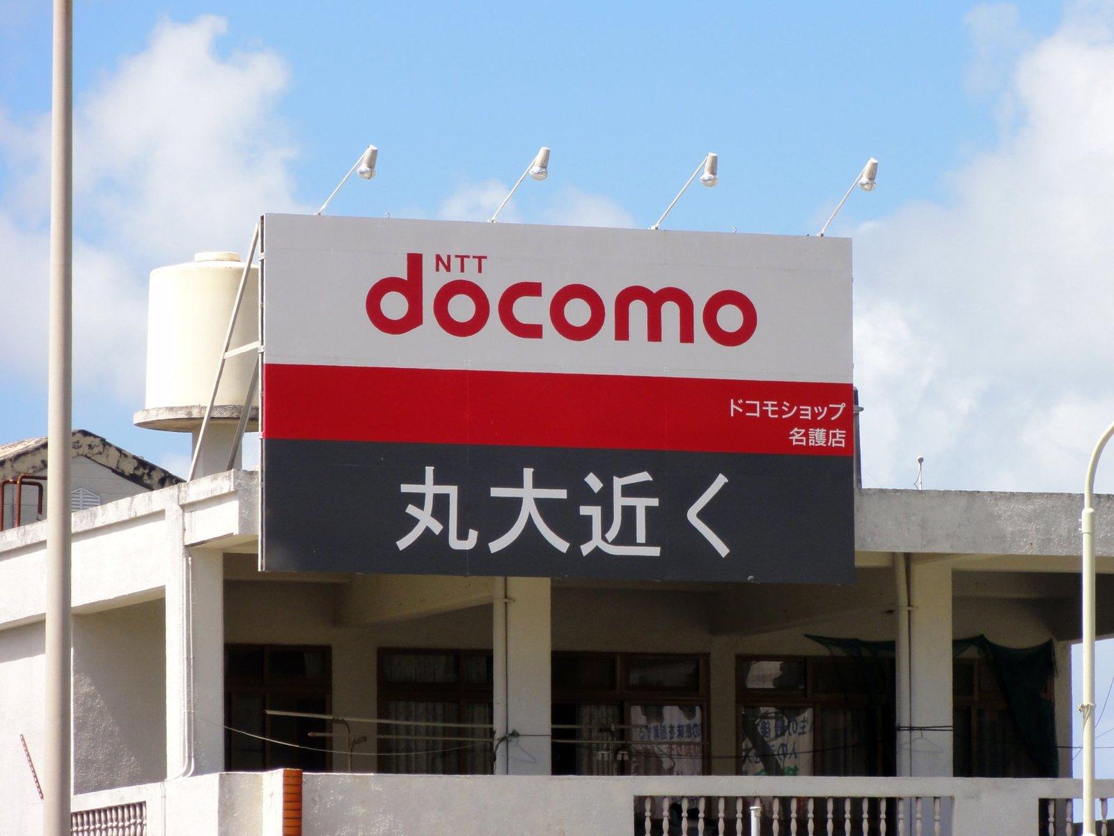 Dsc02734
